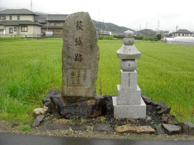 三河 荻城(幸田町)