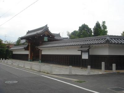 三河 西大平藩陣屋(岡崎市)