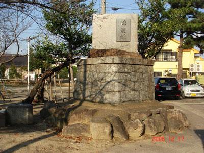 三河 大浜陣屋(碧南市)