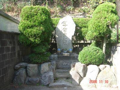 尾張 千賀城(南知多町)