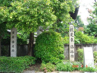三河 重原陣屋(刈谷市)