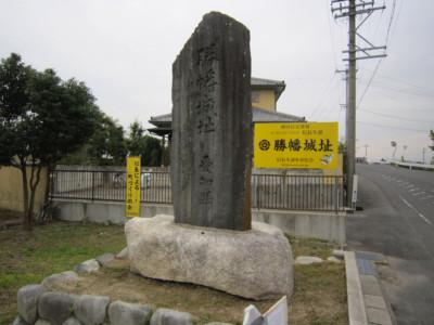 尾張 勝幡城(稲沢市、愛西市)