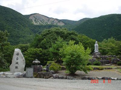 飛騨 帰雲城(白川村)
