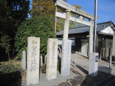 美濃 加賀野城(大垣市)