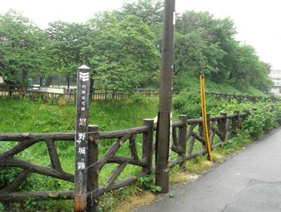 美濃 黒野城(岐阜市)