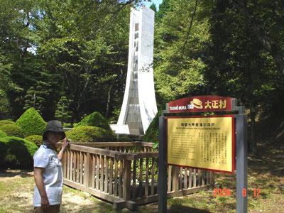 美濃 千畳敷砦(恵那市)