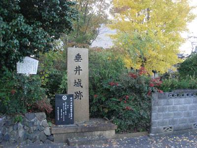 美濃 垂井城(垂井町)