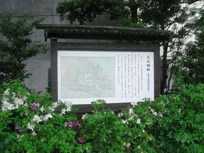 伊勢 長島城(桑名市長島町)
