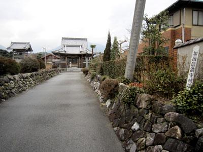伊勢 水沢城(四日市市)