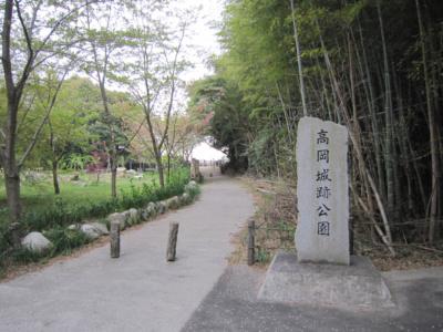 伊勢 高岡城(鈴鹿市)