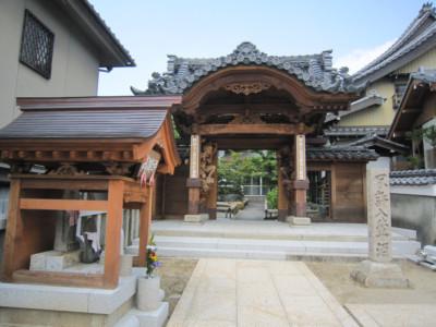 尾張 丹下砦(名古屋市緑区)