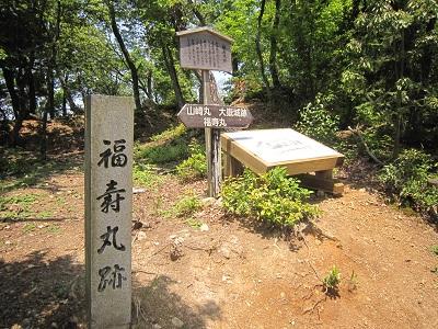 近江 福寿丸(長浜市湖北町)