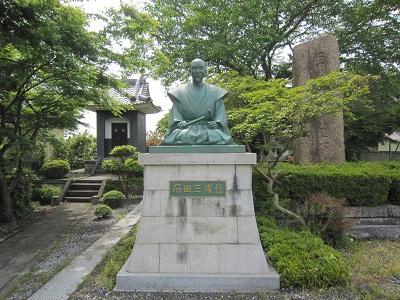 近江 石田屋敷(長浜市)