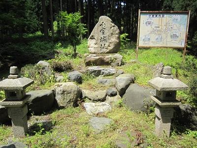 近江 小室城(長浜市、旧浅井町)