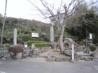 近江 鯰江城(東近江市)