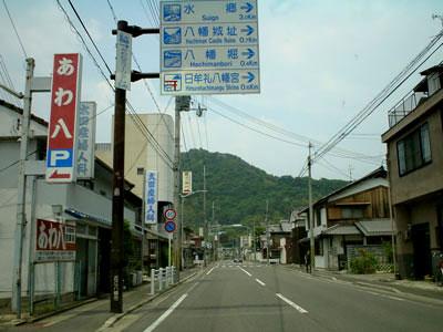 近江 八幡城(近江八幡市)