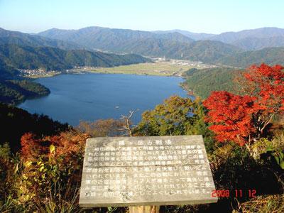 近江 賤ケ岳砦(木之本町)