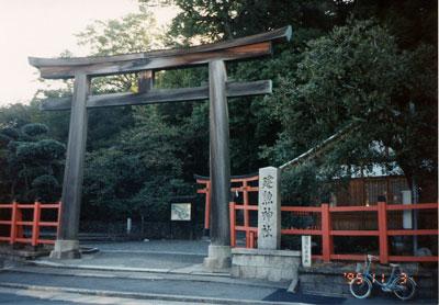 山城 船岡山城(京都市)