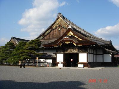 山城 二条城(京都市)