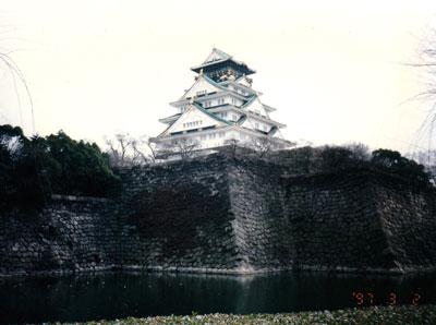 摂津 大坂城(大阪市)
