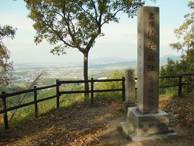 河内 上赤坂城(千早赤阪村)