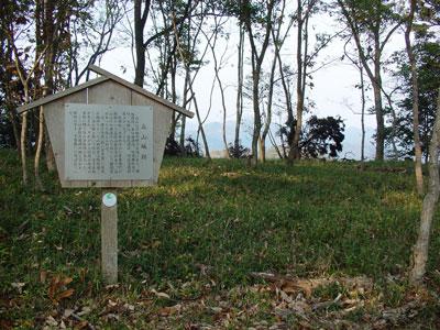 播磨 高山城(佐用町)