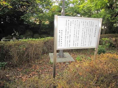 周防 徳山陣屋(周南市)