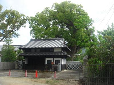 伊予 川之江陣屋(四国中央市)