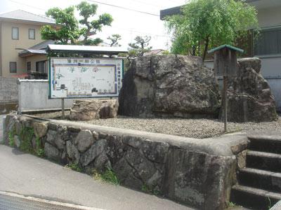 伊予 小松陣屋(西条市)