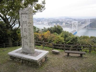 豊前 門司城(北九州市)