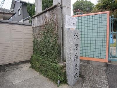 肥前 深堀陣屋(長崎市)