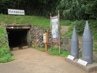 壱岐 黒崎砲台(壱岐市郷ノ浦町)
