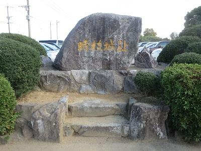 豊前 時枝城(宇佐市)