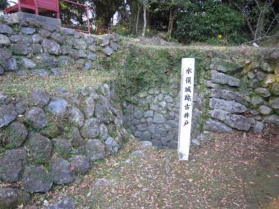 肥後 水俣城(水俣市)/登城記|タクジローの日本全国お城めぐり