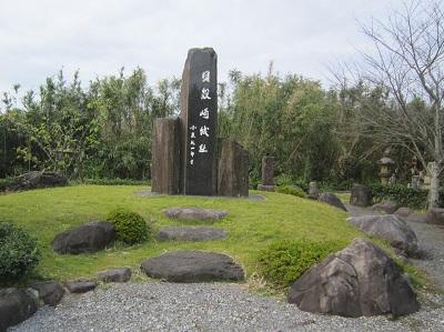 薩摩 貝殻崎城(南さつま市)