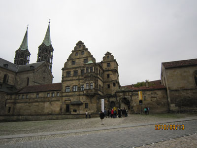 旧宮殿(バンベルク)