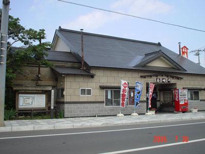 津軽藩増毛勤番越年陣屋(増毛町)